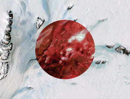 Japan's flag - Satellite Photography: Antarctica, Australia, 2016