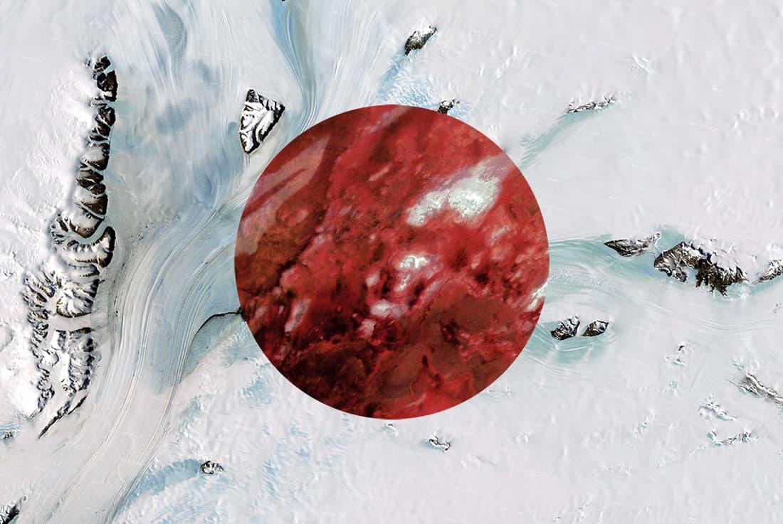 Japan's flag - Satellite Photography: Antarctica, Australia, 2016